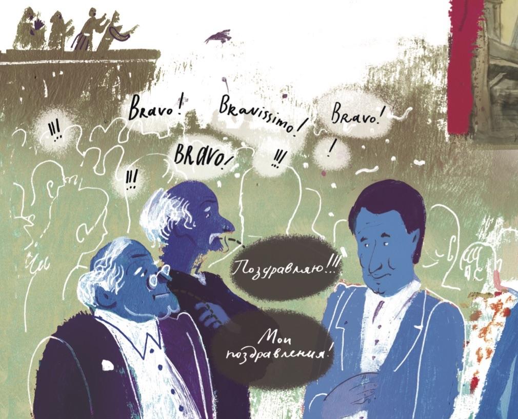 первый выпуск «Рисованных историй», художник Олеся Гонсеровская / иллюстрация с сайта peterhofmuseum.ru