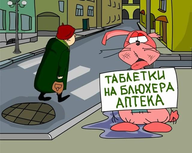 масяня, розовый кролик