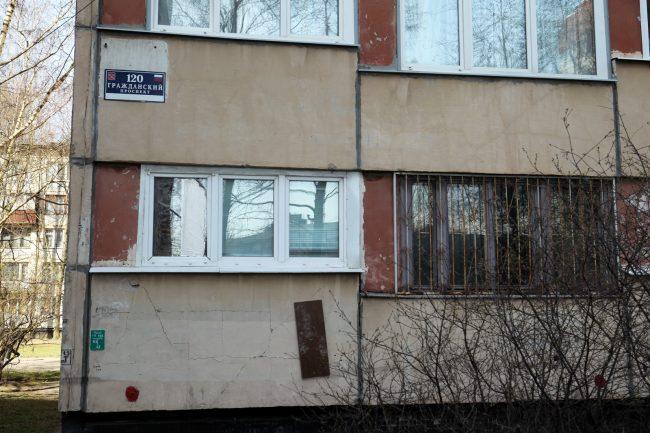 Гражданский проспект 120 повреждение дома