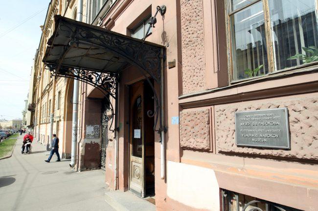 дом музей Набокова Большая Морская 47