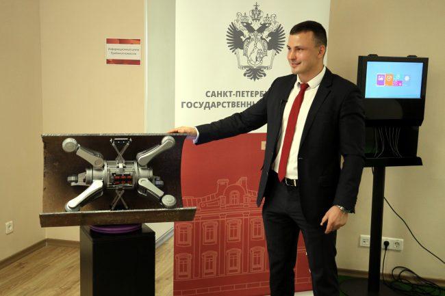 робот диагностика тепловых сетей СПбГУ Дмитрий Грохольский