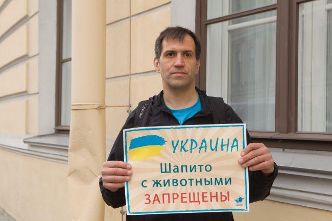 Павел Куприянов, цирк на фонтанке, пикет, зоозащитники