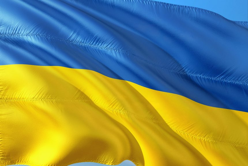 флаг украины, украина