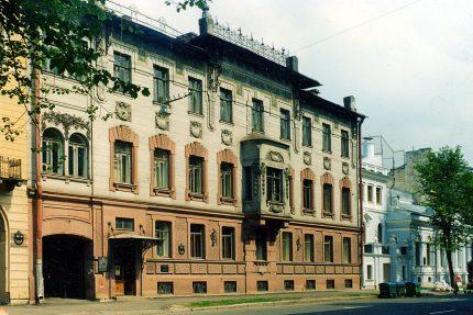 музей набокова