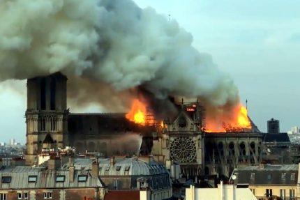 пожар собор Парижской Богоматери Нотр-Дам Париж