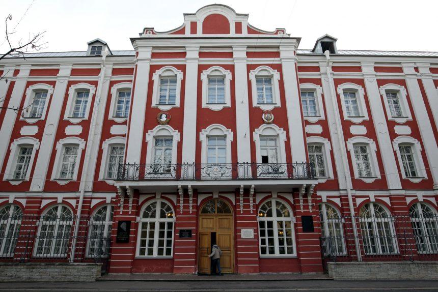 СПБГУ университет здание двенадцати коллегий