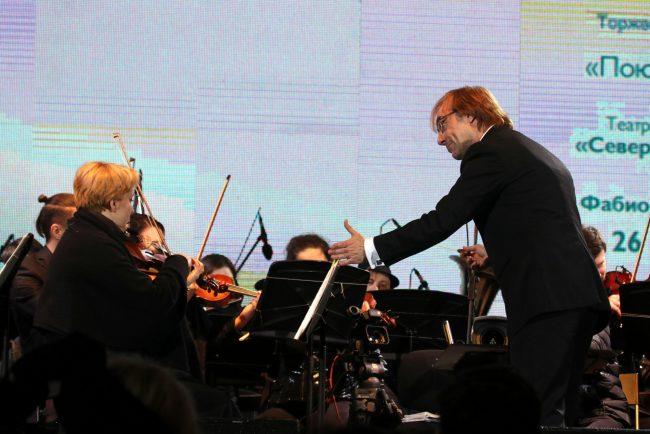 Фабио Мастранжело дирижёр оркестр классическая музыка