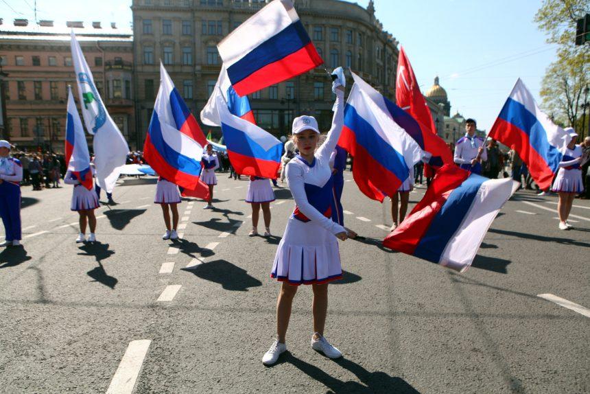 первое мая первомайская демонстрация флаги России