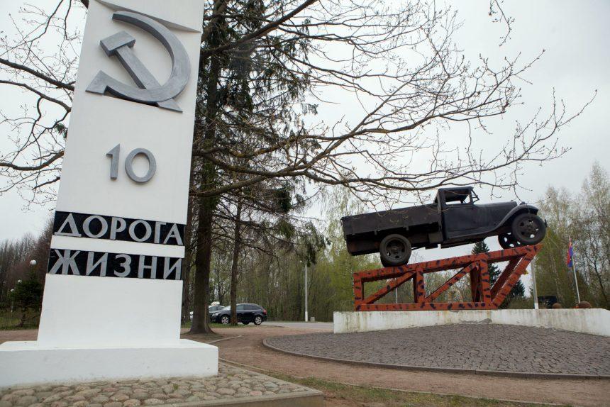 дорога жизни памятник грузовик ГАЗ-АА Полуторка