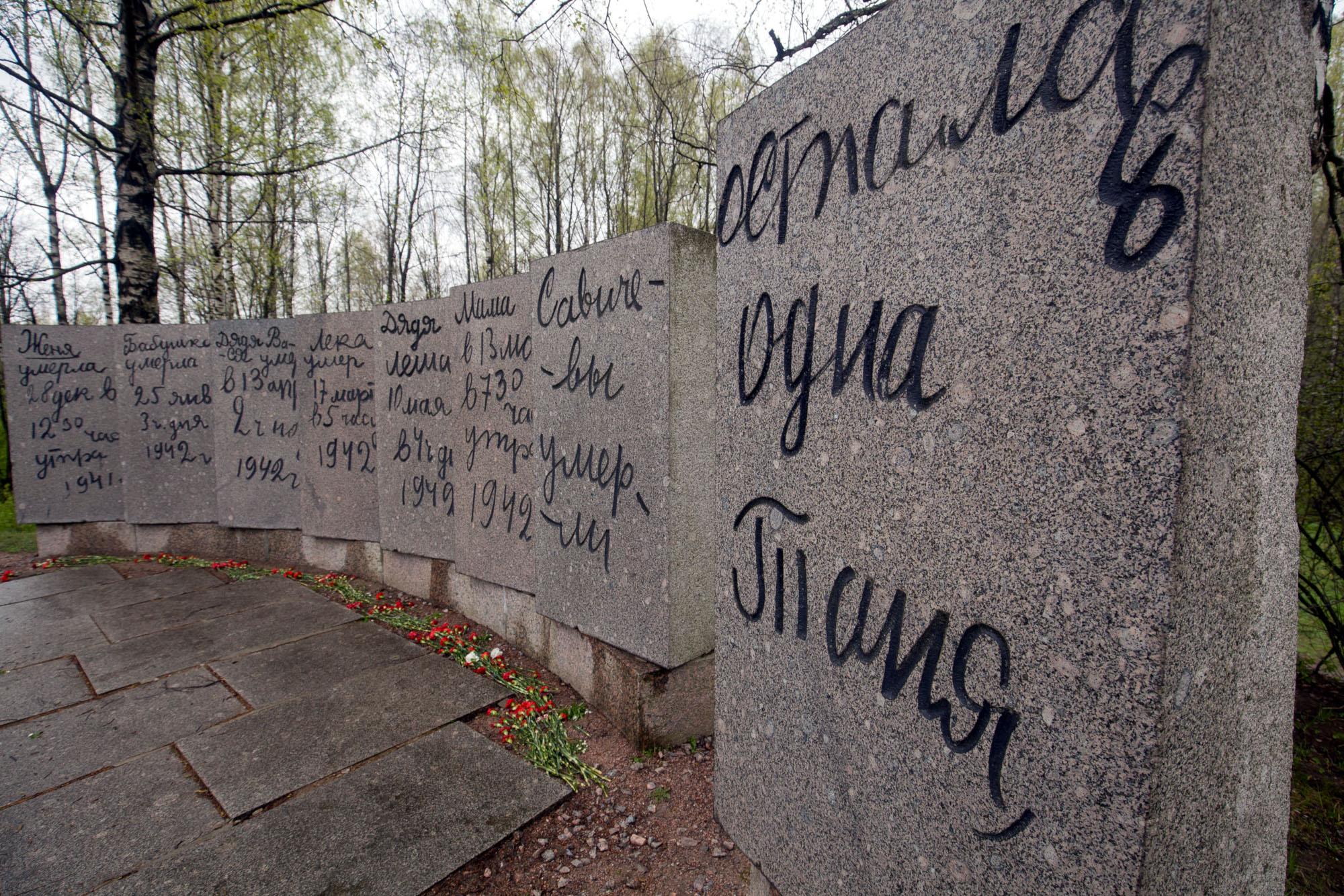 картинка мемориал дневник тани савичевой отказался теперь сам