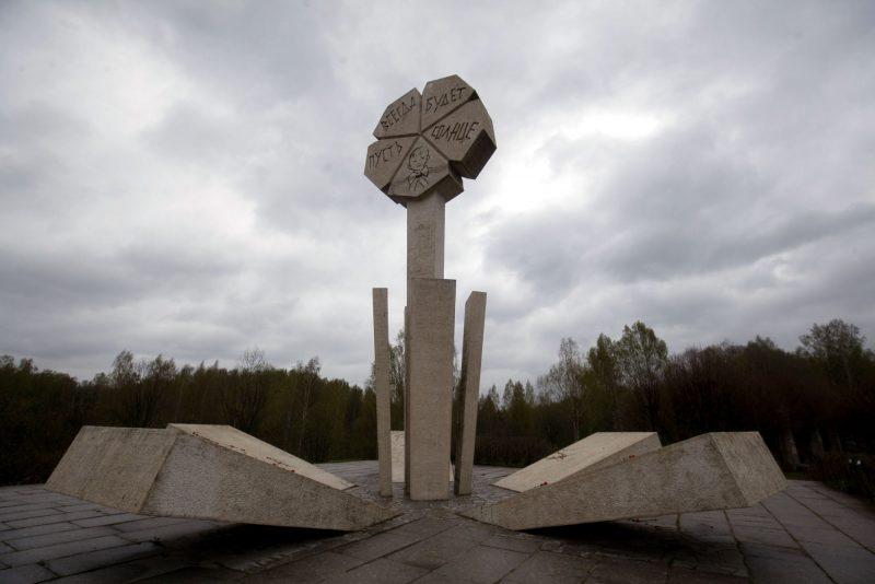 Дорога Жизни памятник Цветок жизни