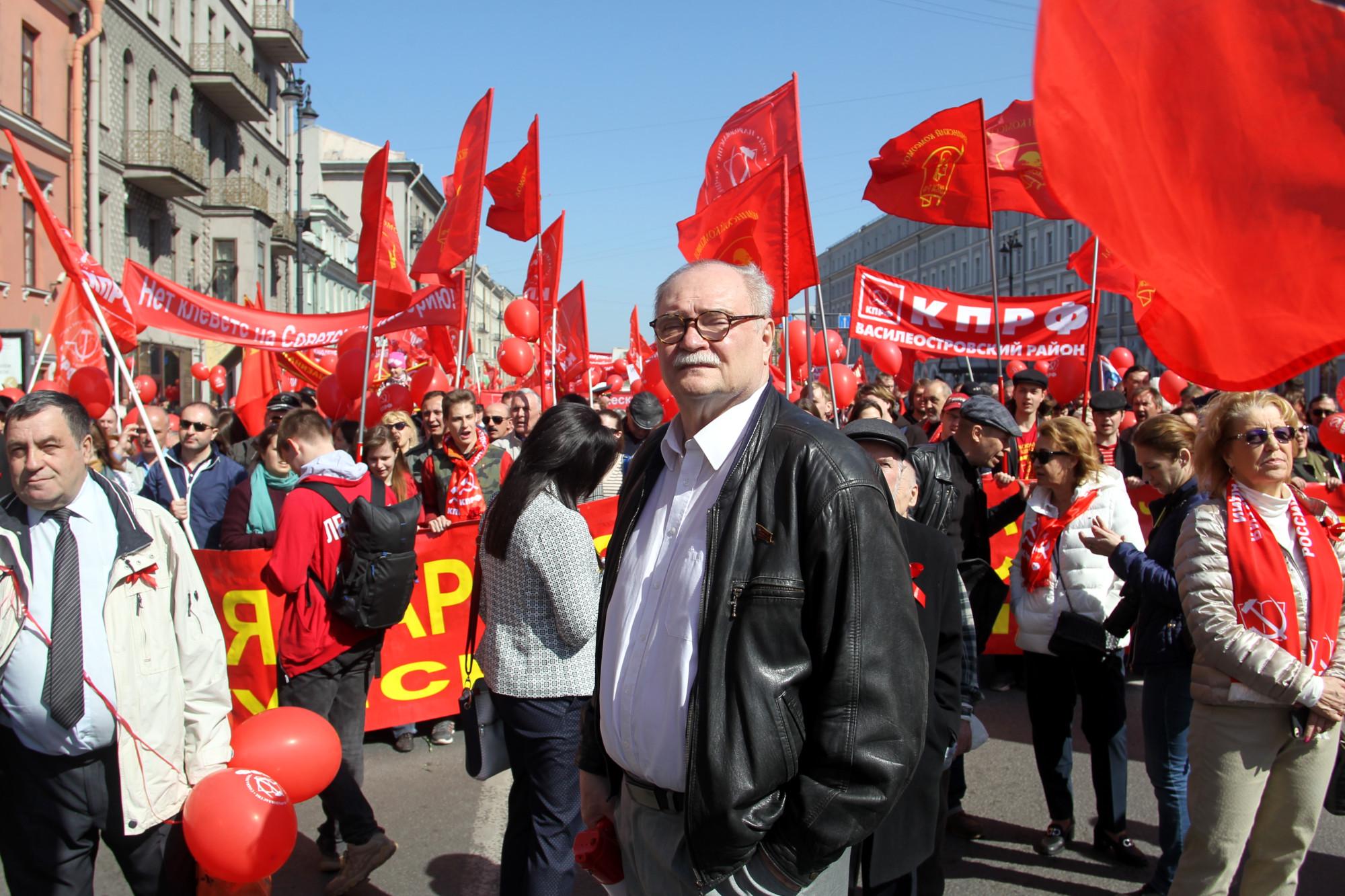 первое мая первомайская демонстрация коммунисты Владимир Бортко