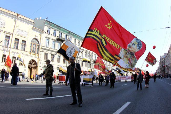первое мая первомайская демонстрация коммунисты портрет Сталина