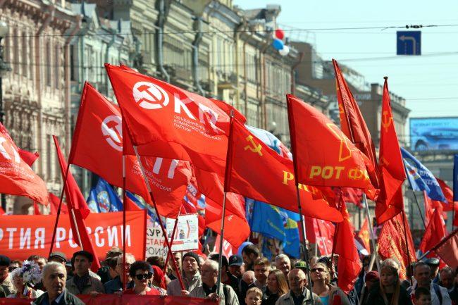 первое мая первомайская демонстрация коммунисты