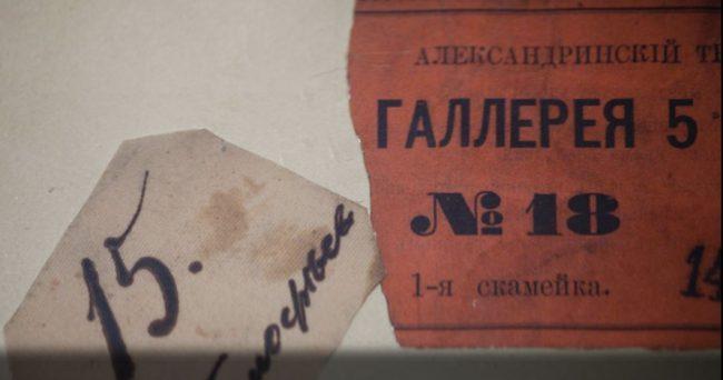 Реклама керосина, дамы без шляпок и спектакли на дорожку: о чём могут рассказать программки и афиши театров 18 и 19 веков