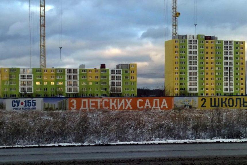 Янино долгострой строительство жилого комплекса СУ-155