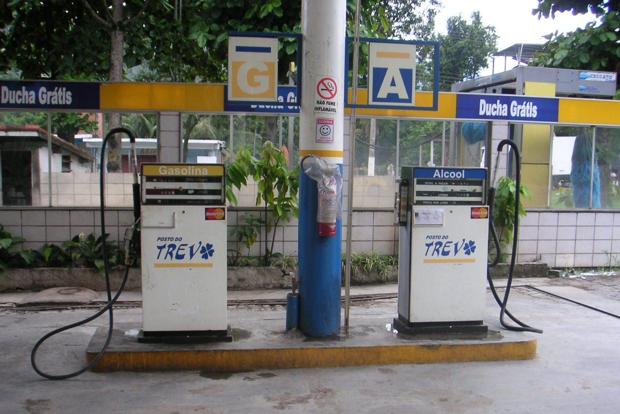 биотопливо автозаправочная станция