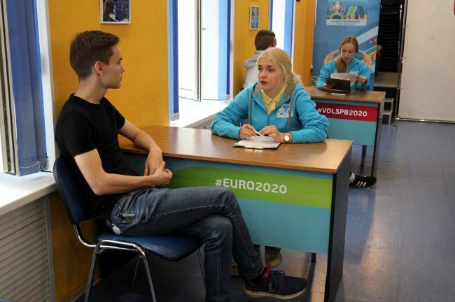 центр подготовки волонтёров чемпионат Европы по футболу 2020