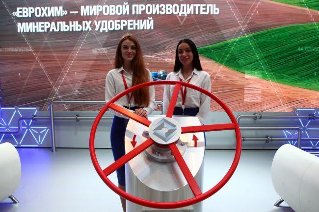 Петербургский экономический форум ПМЭФ 2019 Еврохим презентация девушки