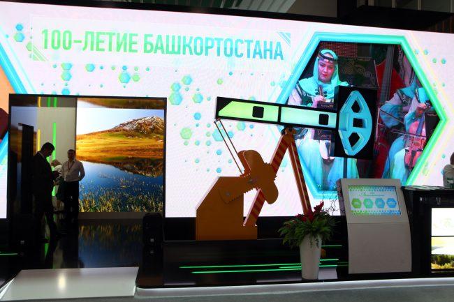 Петербургский экономический форум ПМЭФ 2019 нефть Башкортостан