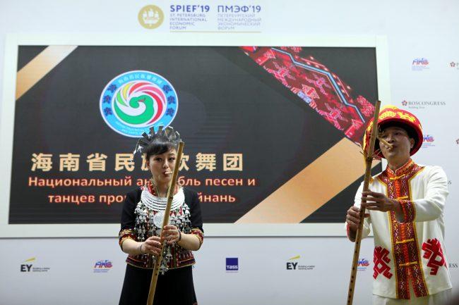 Петербургский экономический форум ПМЭФ 2019 китайский оркестр этническая музыка