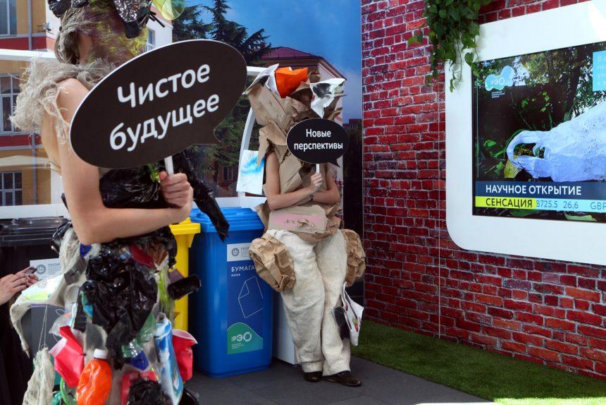 """Жить не по средствам и брать """"взаймы"""" у планеты: эксперты ПМЭФ о путях решения проблем окружающей среды"""