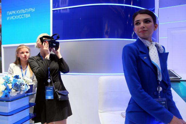ПМЭФ-2019 экономический форум виртуальная реальность