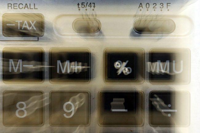 калькулятор деньги процент ключевая ставка
