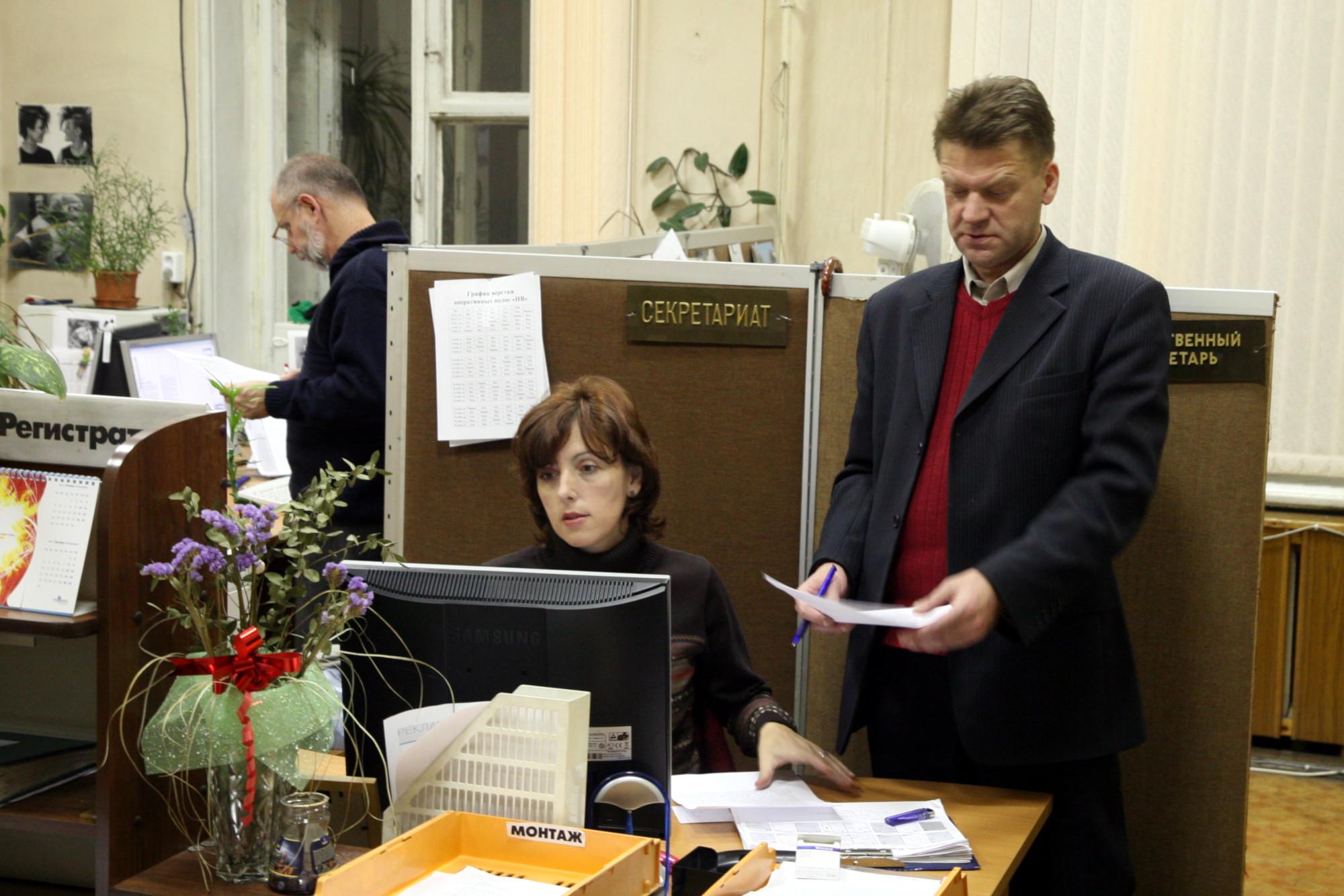 журналист Андрей Петров Невское Время секретариат вёрстка