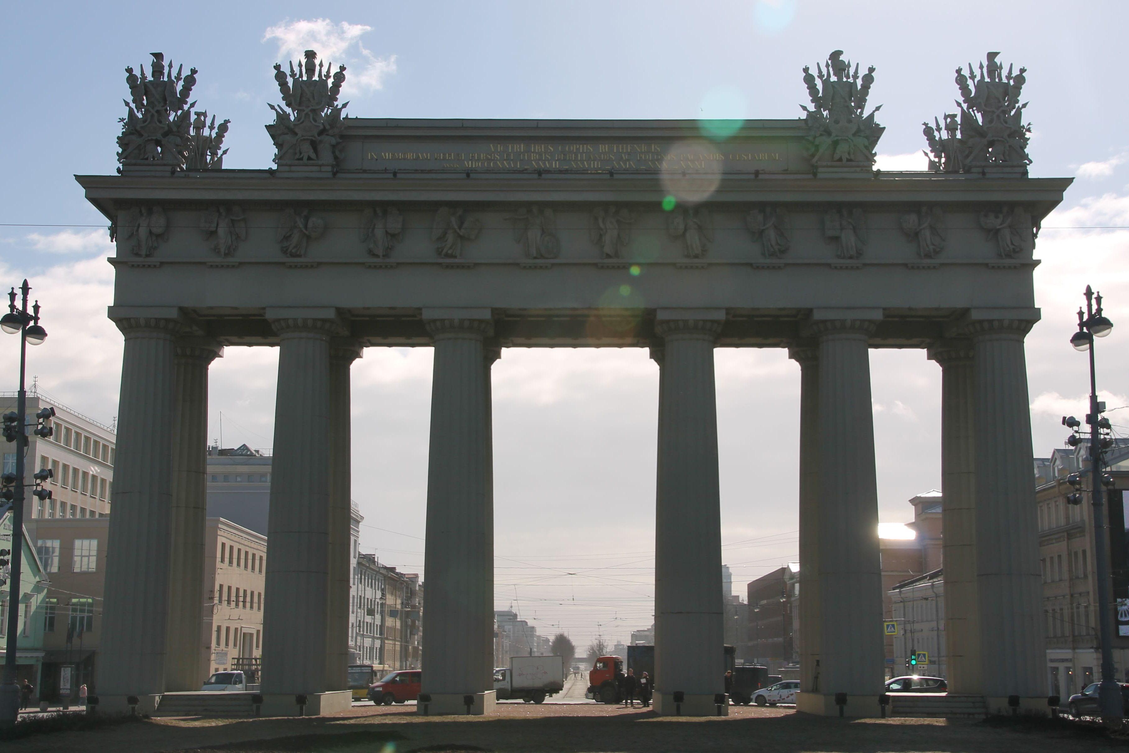 «Ворота триумфальные Московские» на Московском проспекте Московские триумфальные ворота