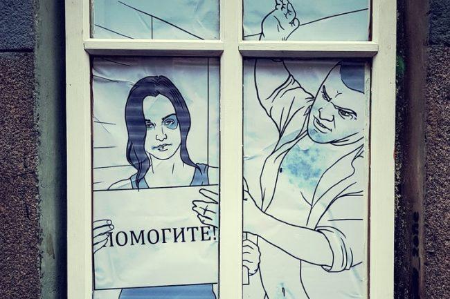 граффити хачатурян