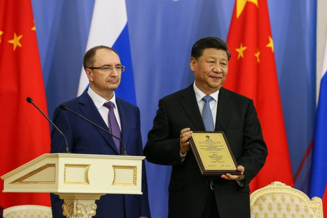 Си Цзиньпин КНР Китай