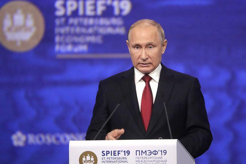Путин пленарное заседание ПМЭФ 2019