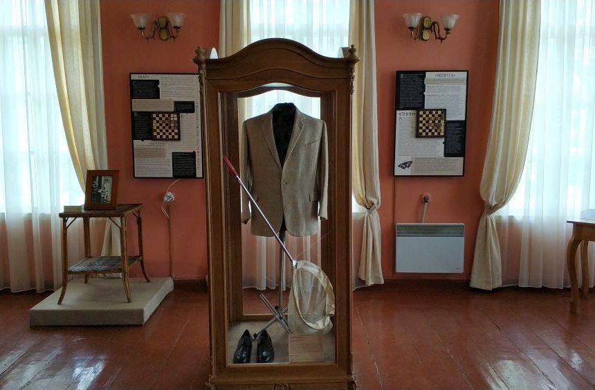 набоков музей экспонат