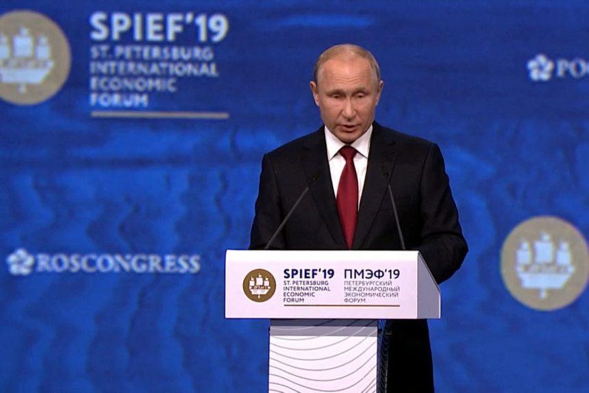 ПМЭФ 2019 Путин