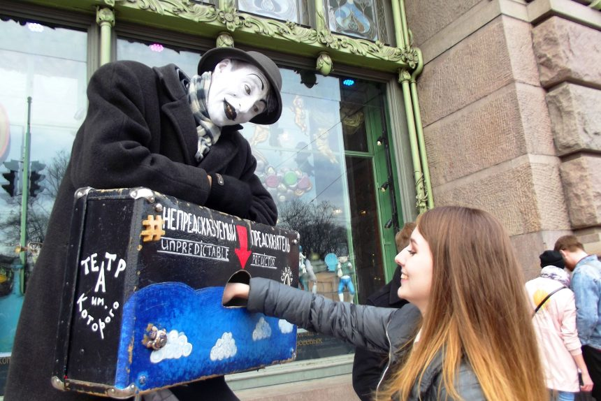 Невский проспект, Непредсказуемый предсказатель, чемодан желаний, уличные артисты
