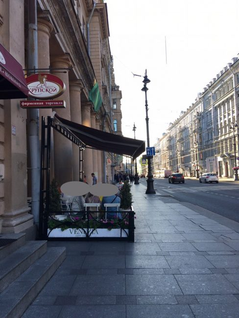 терраса, ресторан, кафе