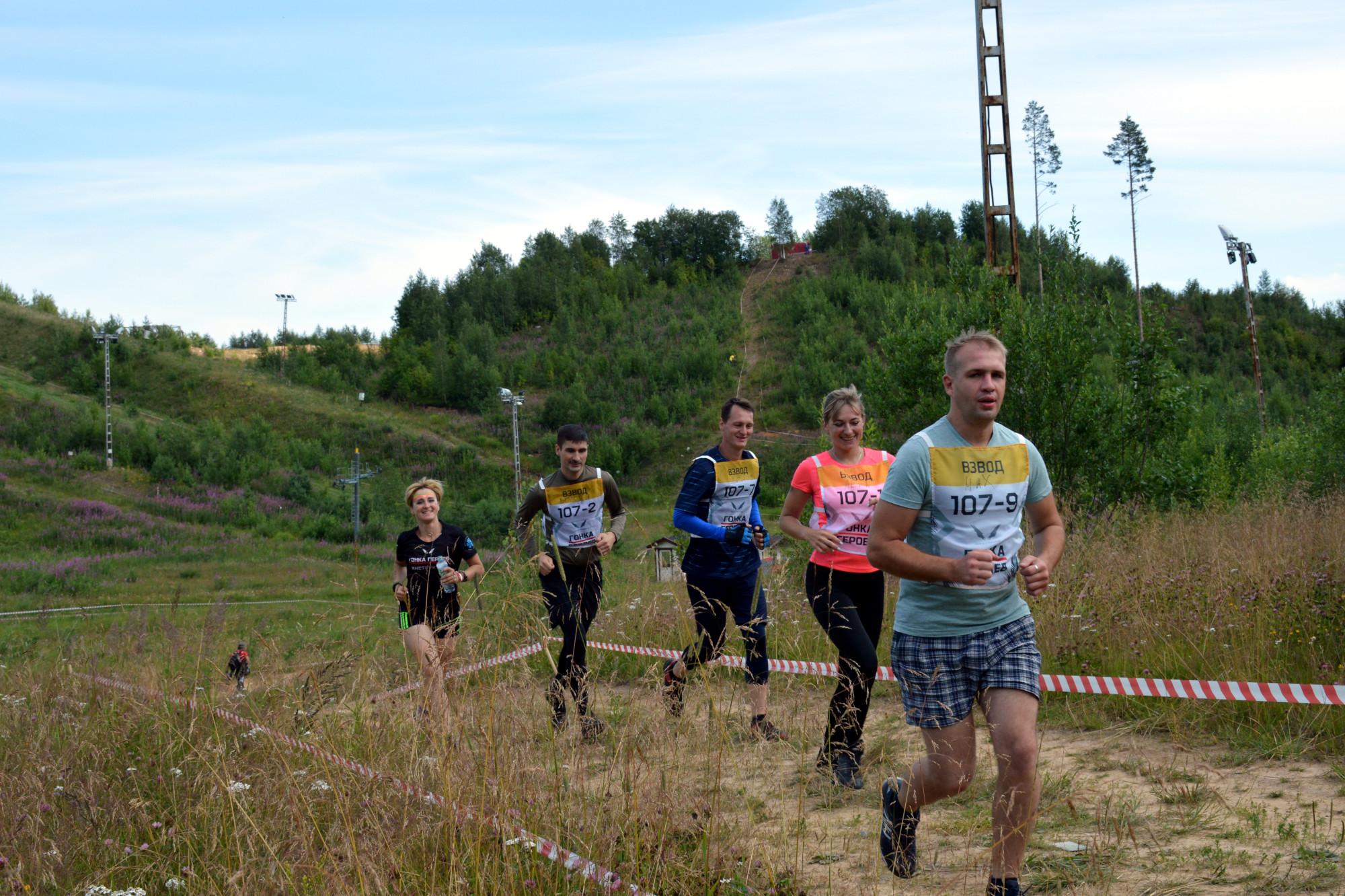 Гонка героев спорт лёгкая атлетика бег