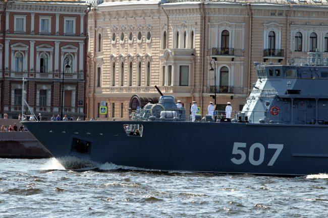 день ВМФ корабли репетиция минный тральщик Александр Обухов
