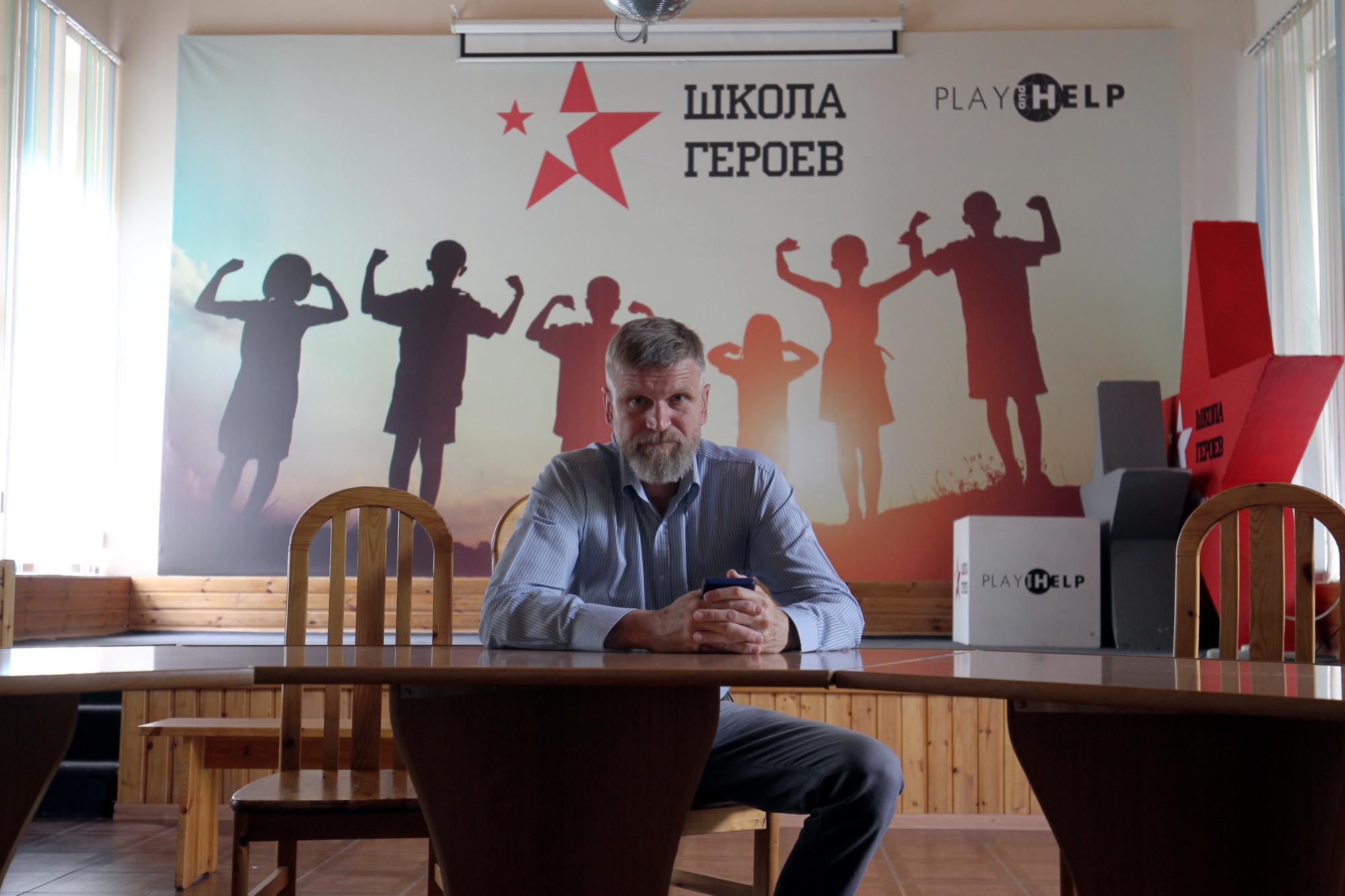 Детская деревня SOS директор Сергей Яковенко