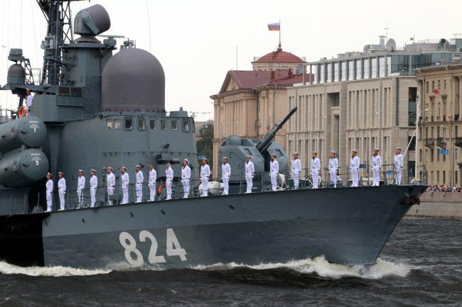 день ВМФ Главный военно-морской парад ракетный корабль Моршанск
