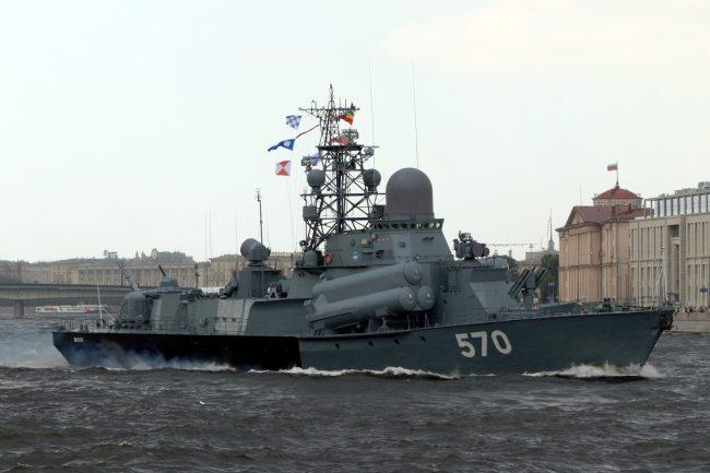 день ВМФ Главный военно-морской парад малый ракетный корабль Пассат