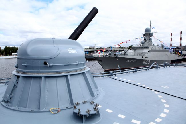Военно-морской салон корабли артиллерия пушки