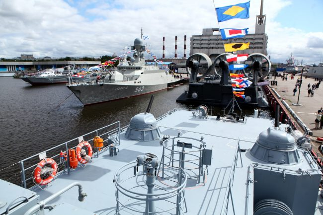 Военно-морской салон корабли