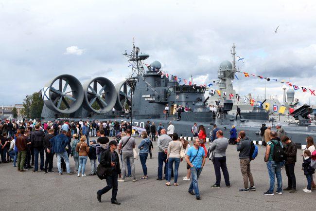 Военно-морской салон десантный корабль на воздушной подушке