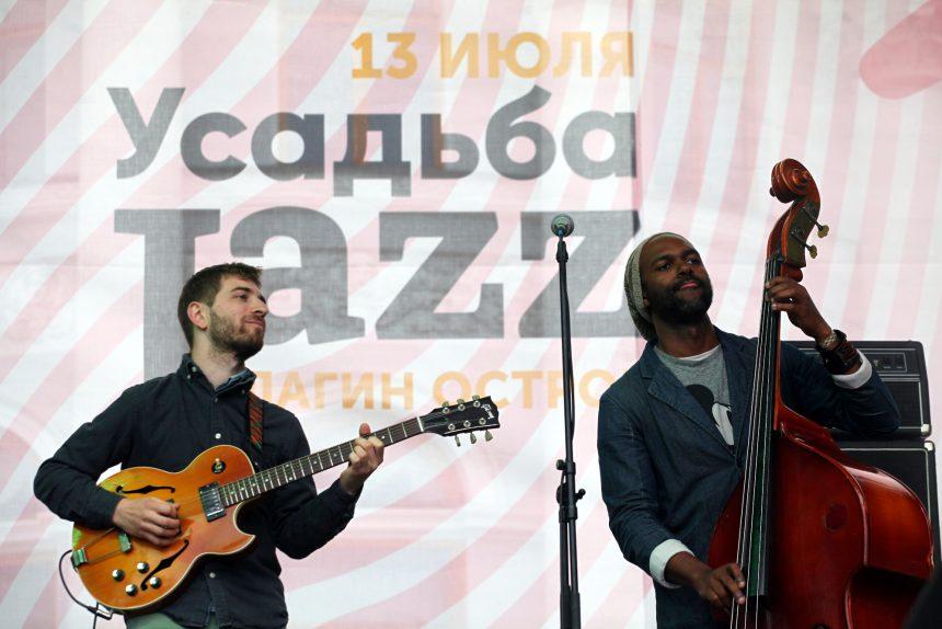"""Музыка всех связала: фоторепортаж с фестиваля """"Усадьба Jazz"""""""