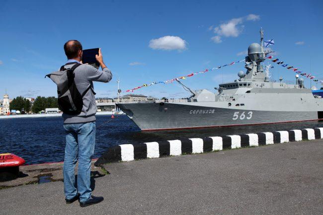 Военно-морской салон оружие корабль Серпухов