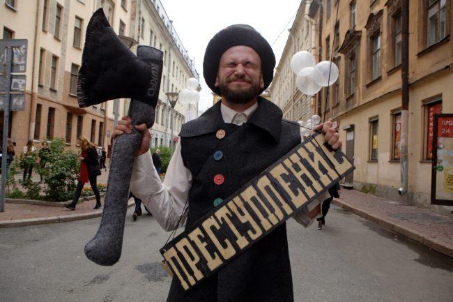 День Достоевского Раскольников