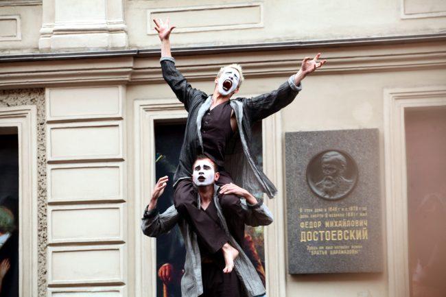 День Достоевского театр