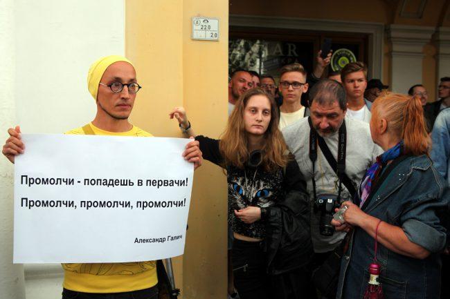 пикеты выборы мосгордума